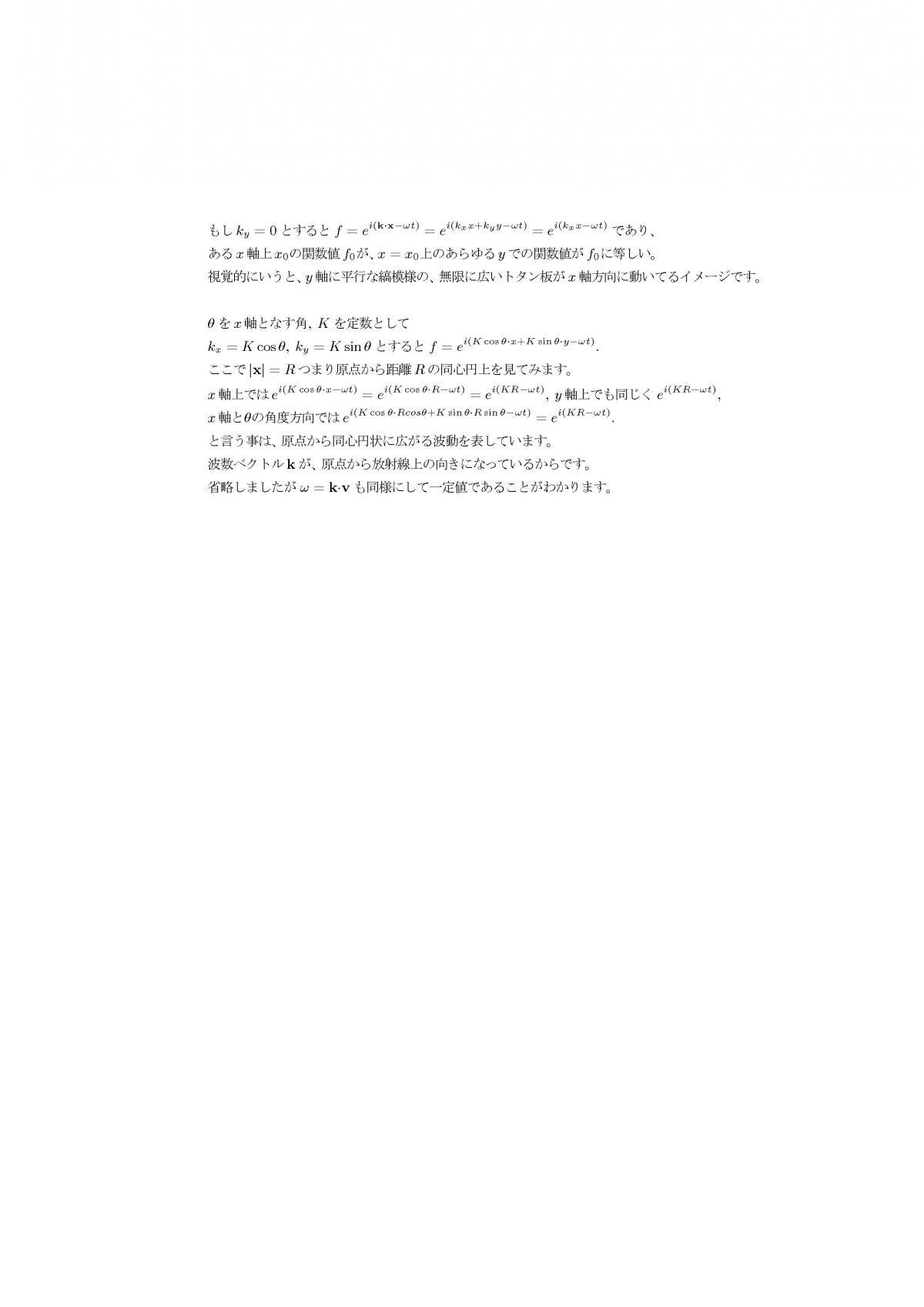 str01b.jpg