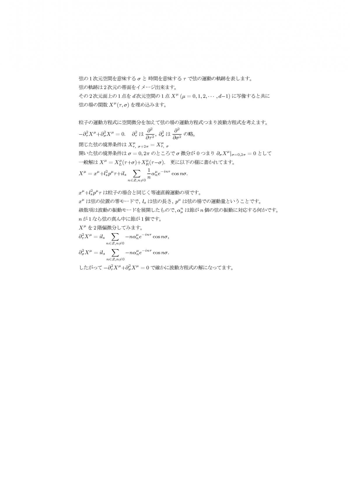 str04b.jpg
