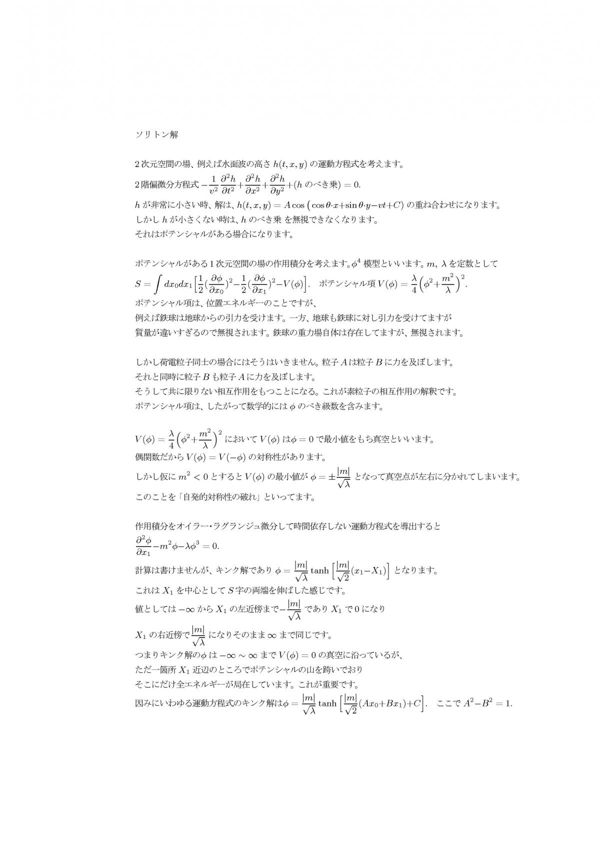 str05.jpg