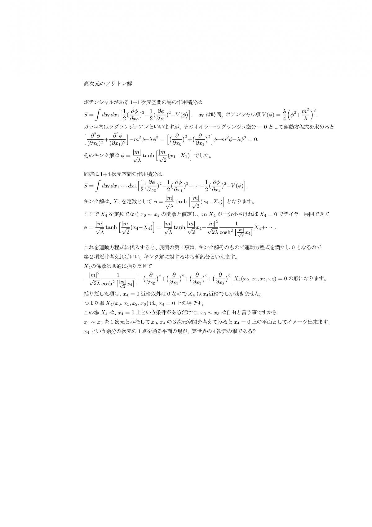 str06.jpg