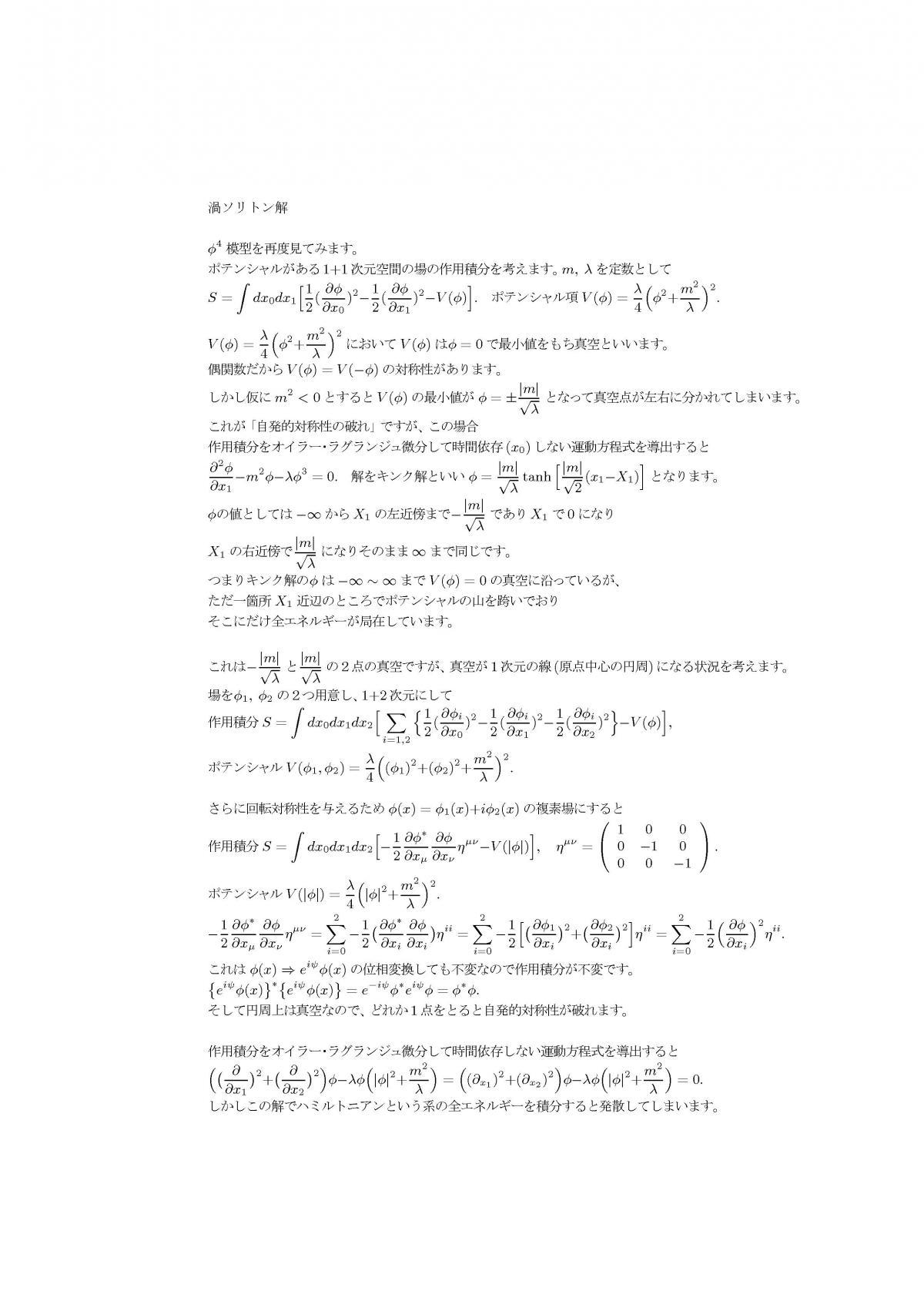 str07.jpg