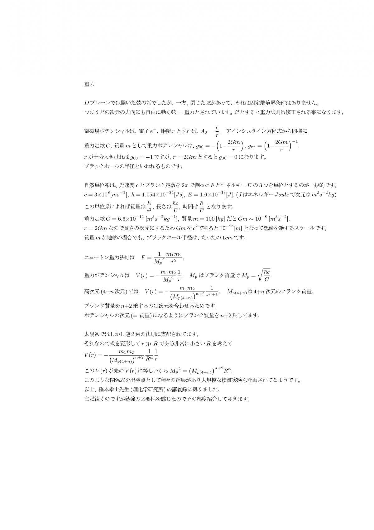 str11.jpg