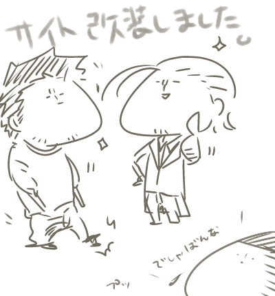 20120726.png