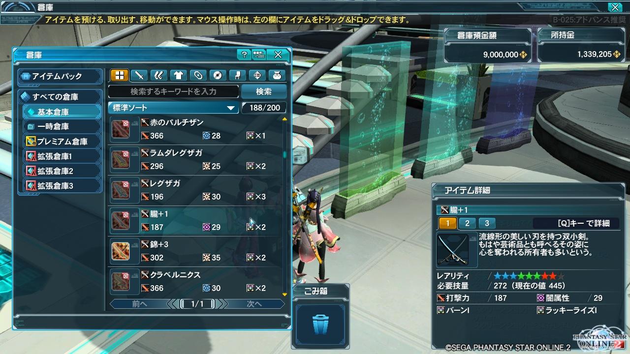 20130320203632008.jpg