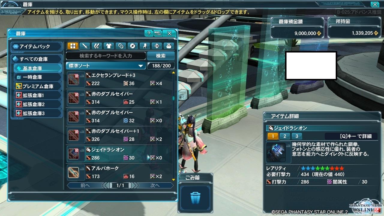 20130320203635656.jpg