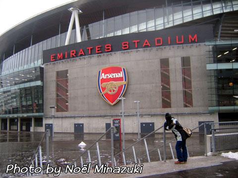 Emiratesst.jpg