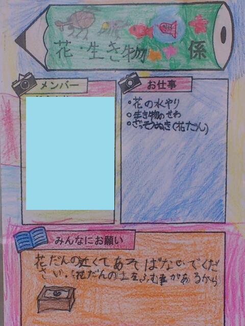 2012-09-07-17-12-07_deco.jpg