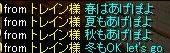 WS000015.jpg