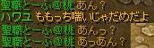 WS000025.jpg