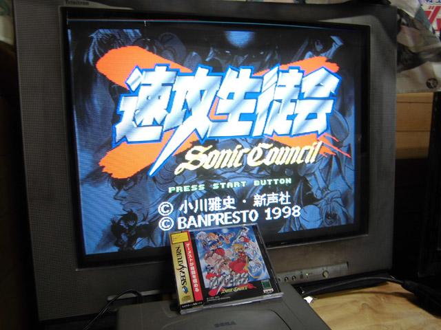 CIMG3850.jpg