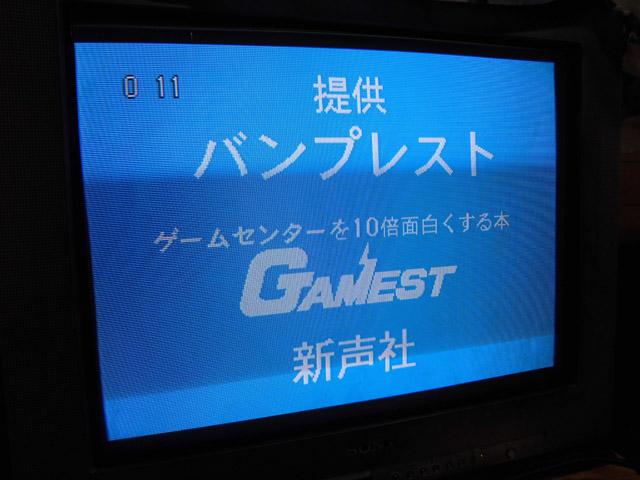 CIMG3860.jpg