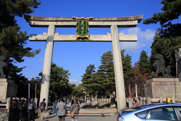 14.11嵐山6D (149)