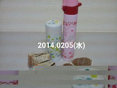 fc2_2014-02-09_22-48-31-887.jpg