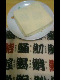 漢字の練習