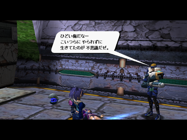 pso1291302186.png