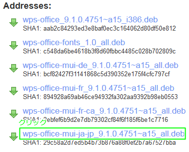 Office Suite Free 2014 日本語ファイル