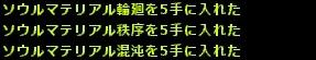wo_20130916_200002.jpg