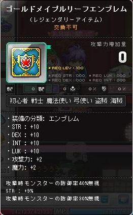 Maple140106_122732.jpg