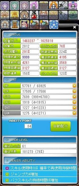 Maple140108_233348.jpg
