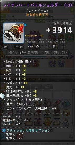 Maple140119_030841.jpg