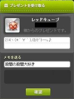 Maple140202_023608.jpg