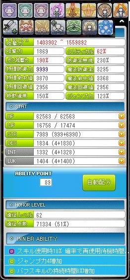 Maple140203_221833.jpg
