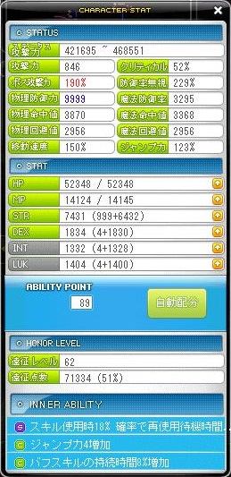 Maple140203_222007.jpg