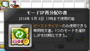 Maple140205_172912.jpg