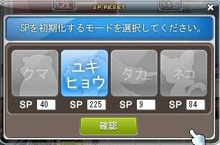 Maple140205_172927.jpg