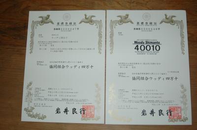 DSC_6604_convert_20120727143438.jpg