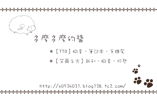 20121208231507f9a.jpg
