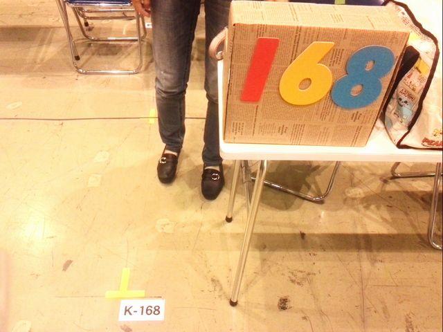 KIMG0072.jpg