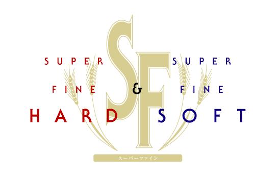 スーパーファイン・ソフト ハード 小麦粉