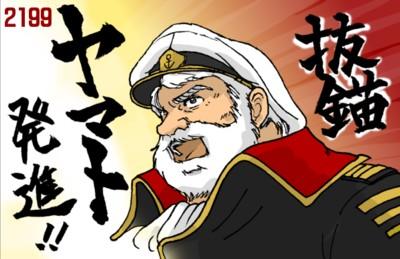 2199_1_batubyou_01.jpg