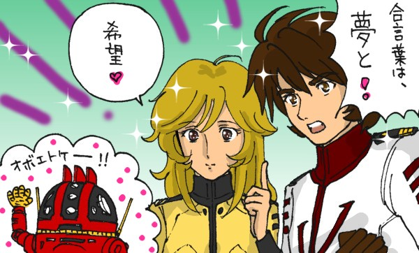 aikotoba_1_01.jpg