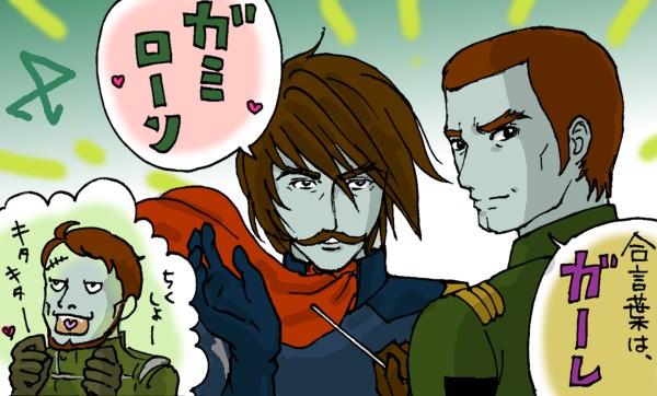 aikotoba_2_01.jpg