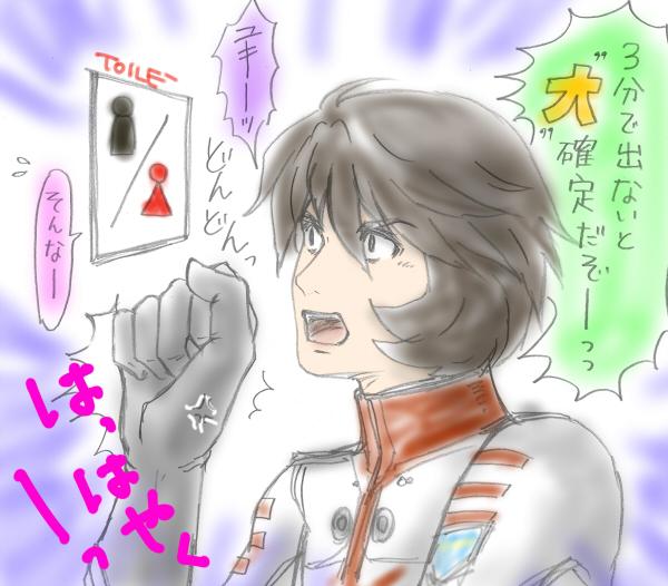 daikakutei_600.jpg