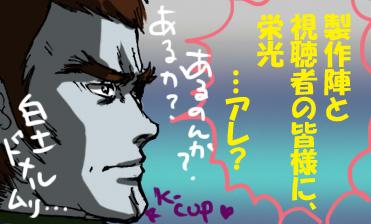 k_cup_400.jpg
