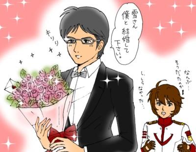 nanbu_issei_01.jpg