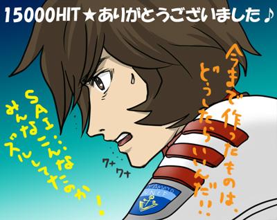 susumu_buti_400.jpg