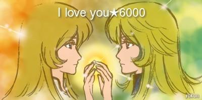 yuki_yuri_400.jpg