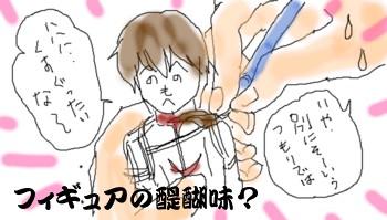 zero_make4.jpg