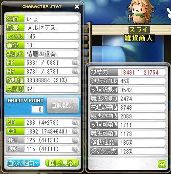 iyo-20.jpg