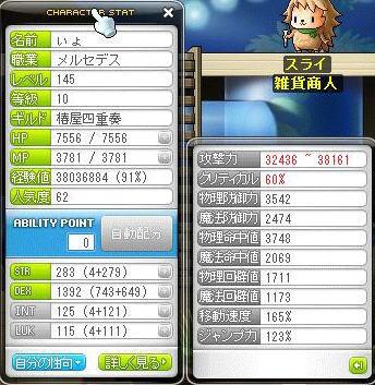 iyo-21.jpg