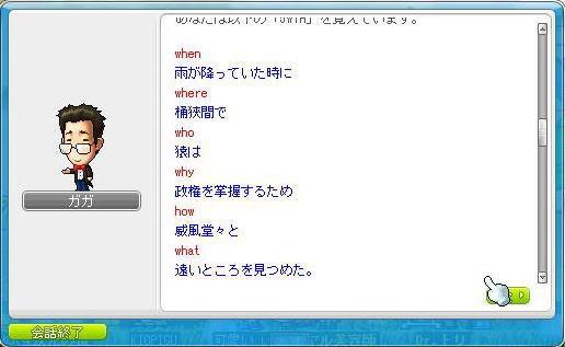iyo-79.jpg