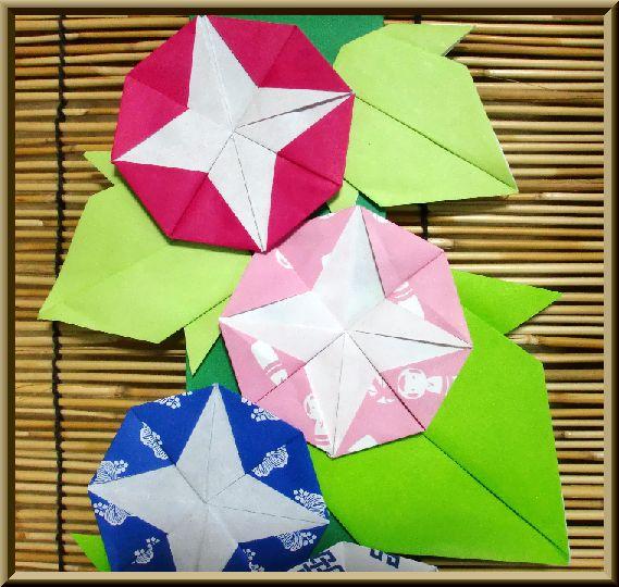 クリスマス 折り紙 朝顔 折り紙 : yuko0724.blog136.fc2.com