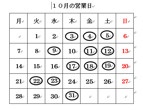 20130921172303474.png