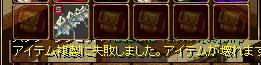 2013040107033941a.jpg