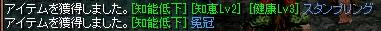 201304010710207b5.jpg