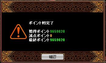 20130404221043585.jpg